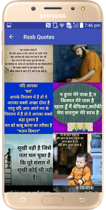 truth about radha soami